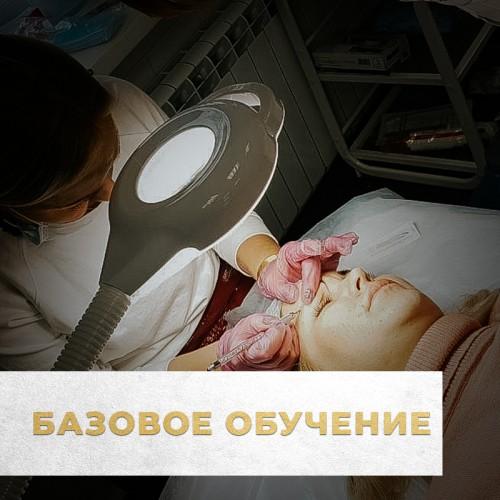 Microblading бровей, век и губ Eurasia (ручной татуаж)