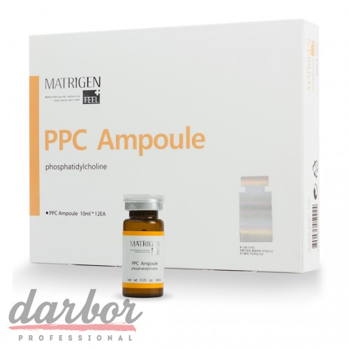 Ампула PPC Ampoule Matrigen