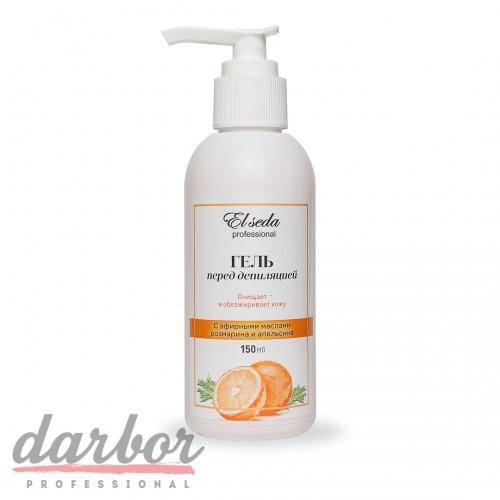 Очищающий гель Elseda с эфирным маслом розмарина и апельсина 150 мл