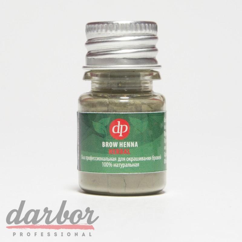 Хна для бровей DP Brow Henna Herbal 5 гр