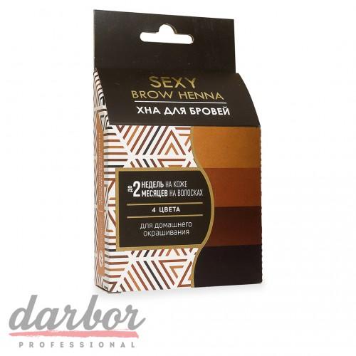 Набор хны для домашнего окрашивания Sexy Brow Henna мини - 4 цвета