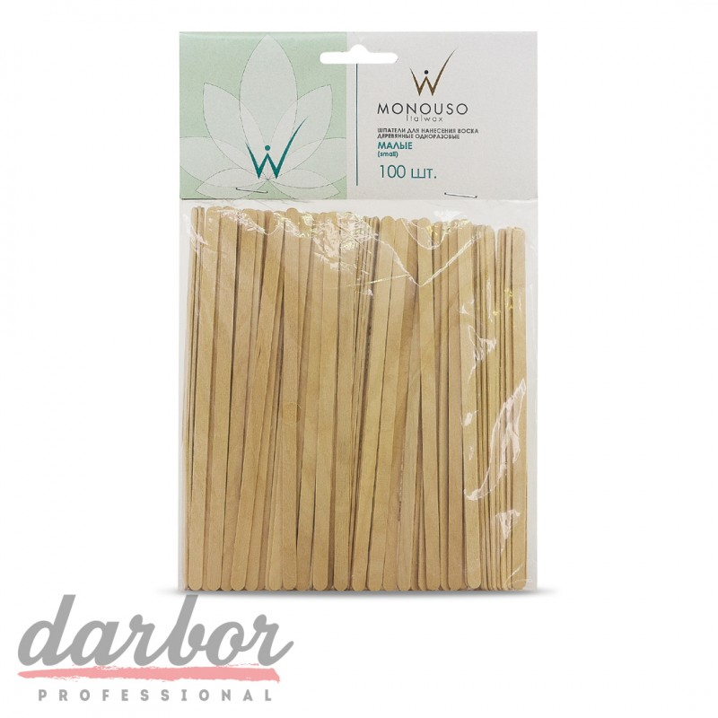 Шпатели для нанесения воска деревянные одноразовые