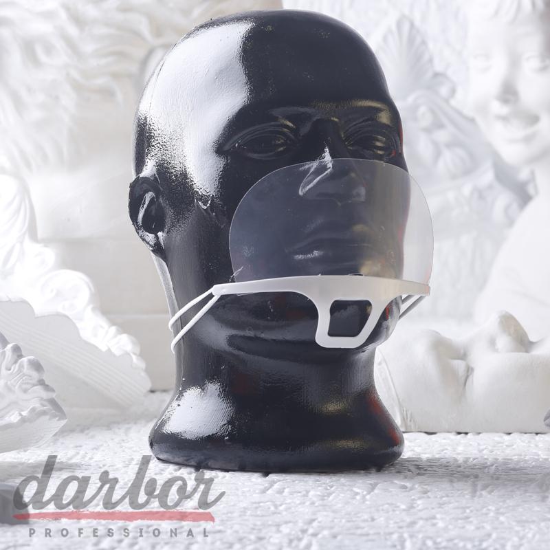 Защитная пластиковая маска для лица