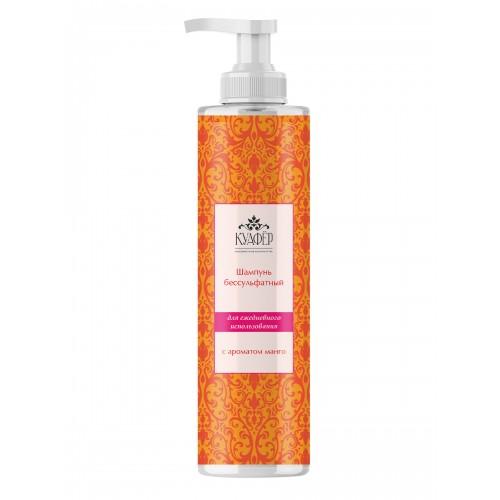 Шампунь для волос бессульфатный с ароматом манго Куафер
