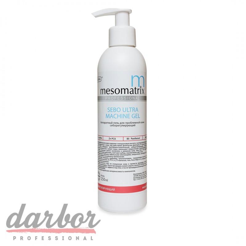 Аппаратный гель Mesomatrix для проблемной кожи себорегулирующий