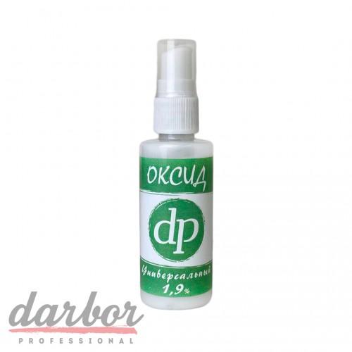 Оксид для краски 1,9% DP