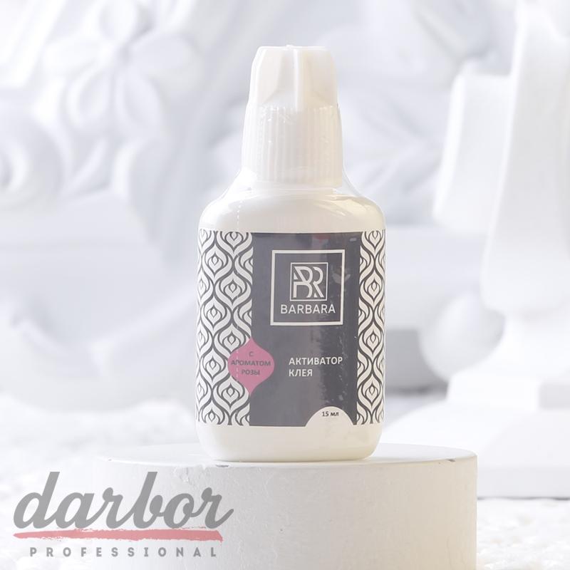 Активатор клея с ароматом розы BARBARA