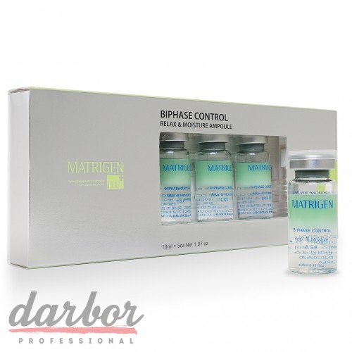 Ампула Matrigen Biphase Control Relax & Moisture Ampoule