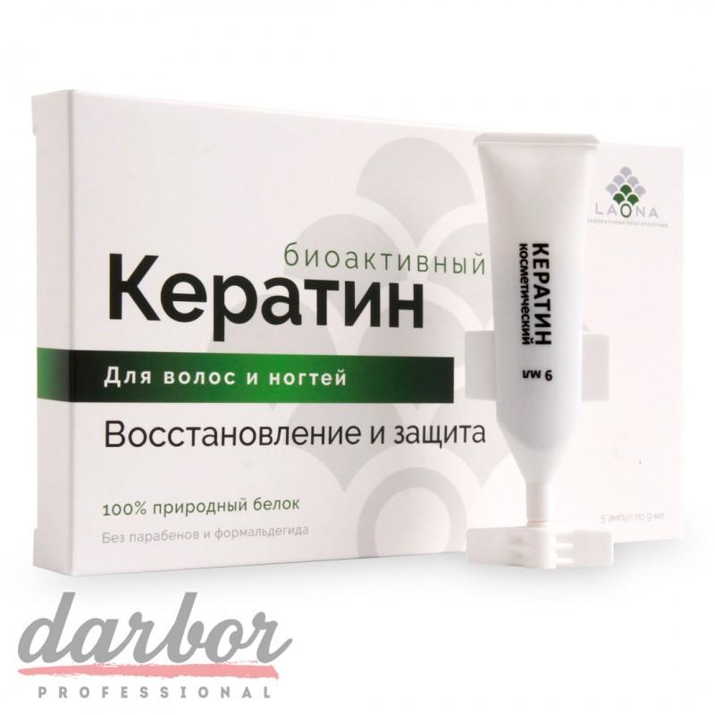 Косметический кератин Vitarino