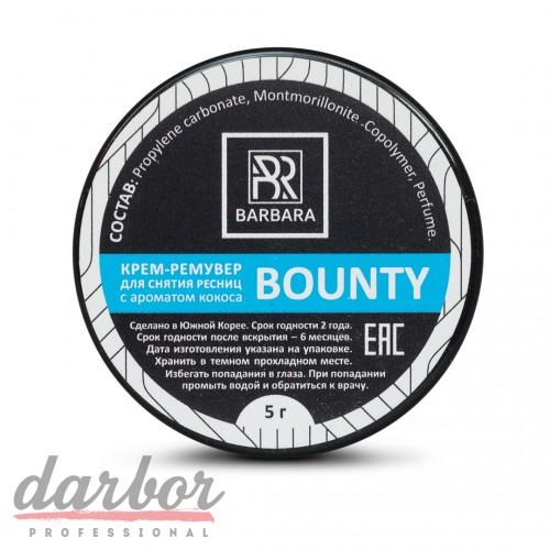 Крем-ремувер BOUNTY для снятия ресниц с ароматом кокоса BARBARA  5 гр