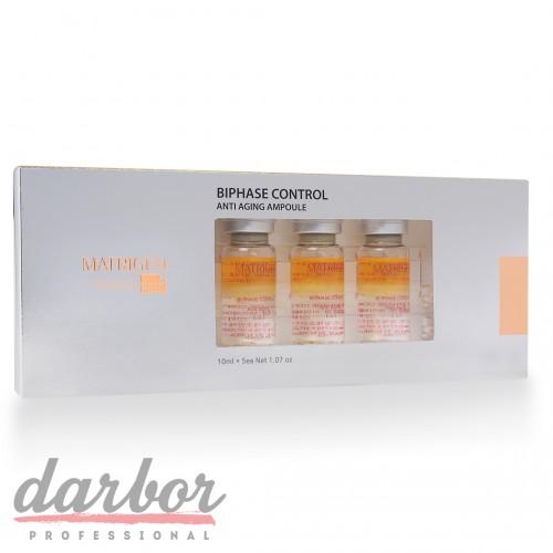 Сыворотка Matrigen Biphase Control Anti Aging Ampoule в коробке
