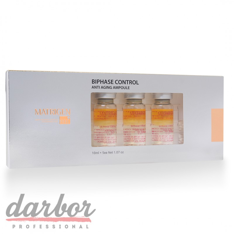 Сыворотка Matrigen Biphase Control Anti Aging Ampoule в коробке