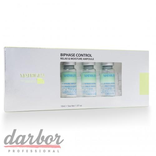 Сыворотка Matrigen Biphase Control Relax & Moisture Ampoule в коробке