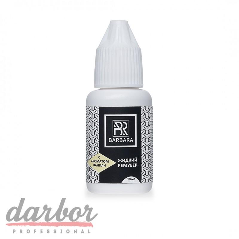 Жидкий ремувер BARBARA с ароматом ванили