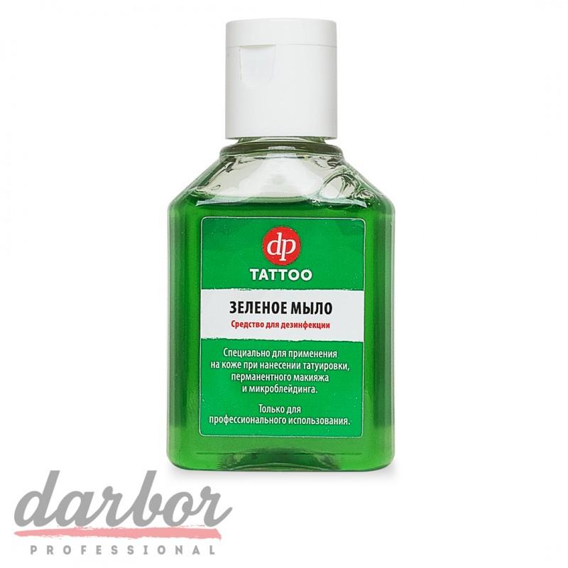 Зеленое мыло DP TATTOO